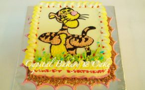 Tigger from Winnie the Pooh-Gambar
