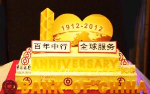 Cake Persegi-Bank of China