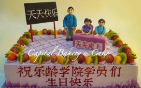 Cake Persegi-9