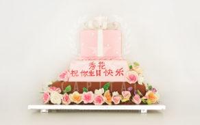 Cake Persegi-17