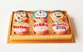 Cupcake-Doraemon